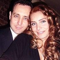 Нур Феттахоглу с бывшим супругом Муратом Айсан фото