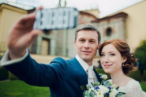 Эльдар Лебедев с женой Валерией Кабановой фото