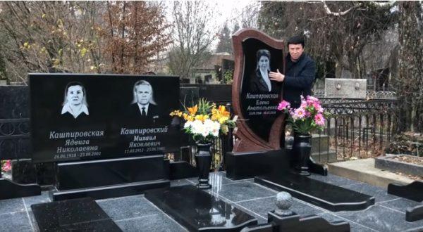 Причина смерти и фото Елены – дочери Кашпировского