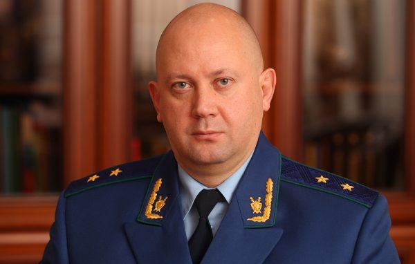 Захаров александр юрьевич прокурор московской области фото