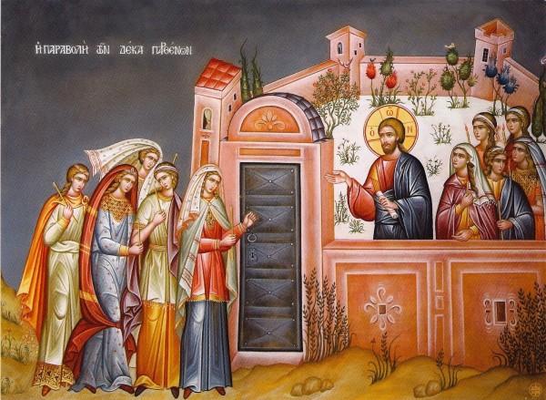 Какой сегодня Церковный праздник по православному календарю