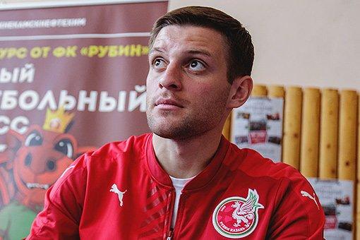 Футболист Руслан Камболов: личная жизнь