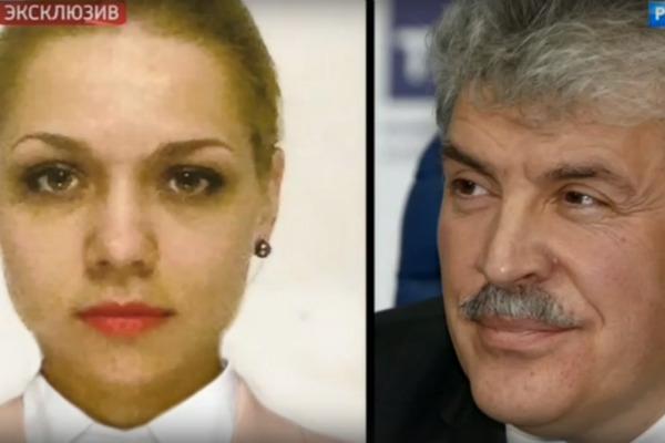 Павел Грудинин разводится с женой: последние новости на сегодня