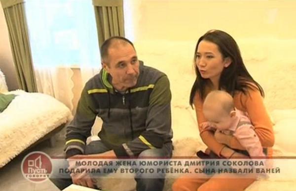 Дмитрий Соколов − биография главного «Уральского пельменя»