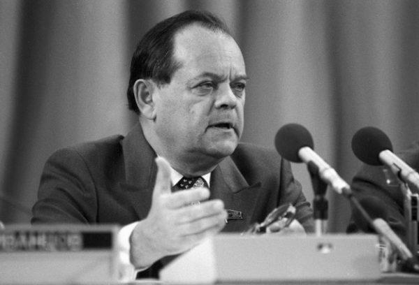 Причина смерти героя и ликвидатора ЧАЭС Бориса Щербины