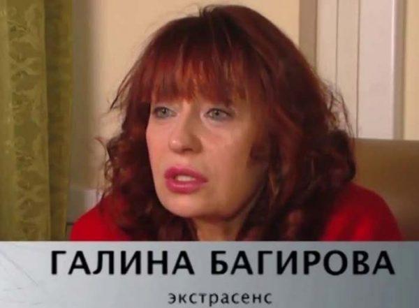 Иса Багиров: биография, национальность
