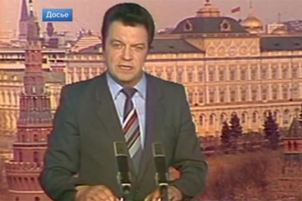 Умер диктор программы «Время» Евгений Суслов: причина смерти, биография