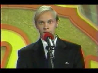 Дмитрий Хрусталев в КВН