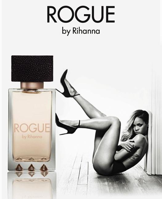 Новый аромат Рианны