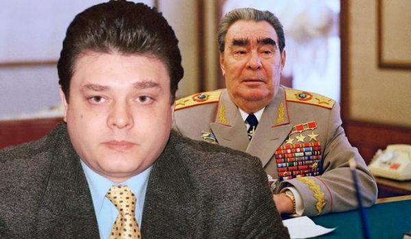 Дети Брежнева: биография, личная жизнь