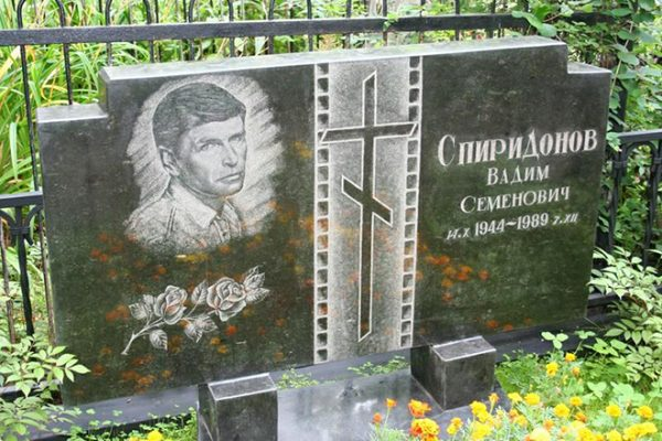 Вадим Спиридонов: биография, личная жизнь, фото